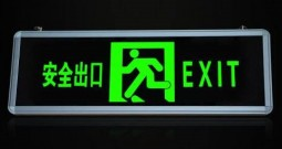 Do you know how many kinds of emergency lights there are?