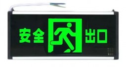What are the requirements for the installation of emergency exit lights?